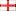 engleska